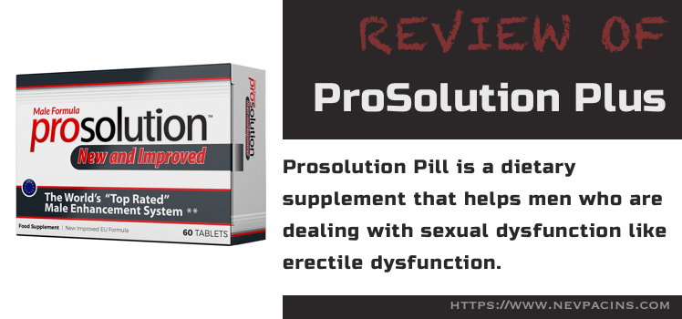 prosolution plus promo
